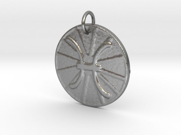 Pisces Wheel by ~M. (Feb. 19 - Mar. 20) in Natural Silver
