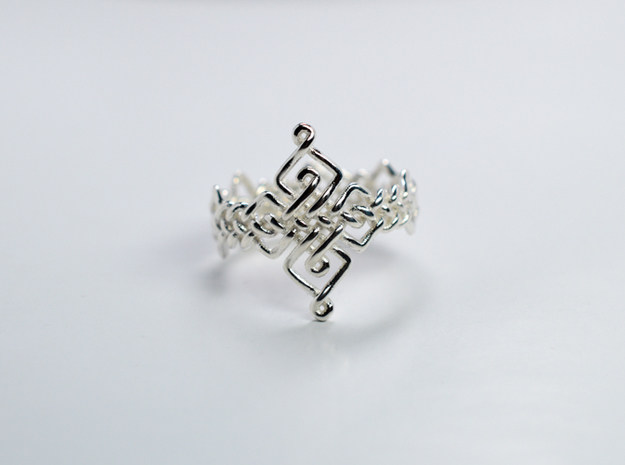 Celtic Ring - Size 7