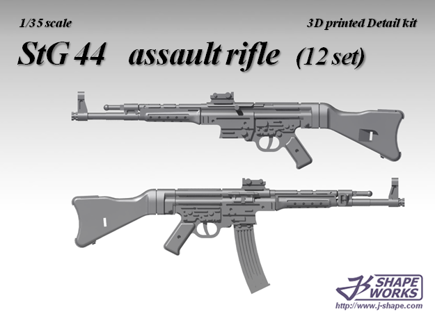 1/30 StG 44 assault rifle (12 set) in Frosted Ultra Detail