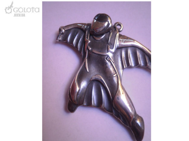 Wingsuit Keychain (and pendant)