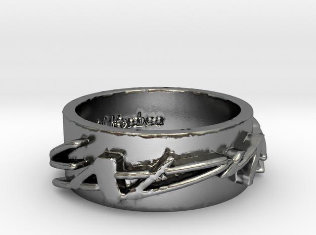 Lady Gaga ring in Polished Silver