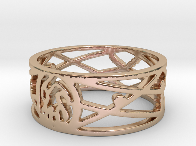 My Awesome Ring Design Ring Size 7 in 14k Rose Gold Plated Brass