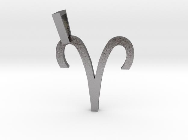 Aries in Polished Nickel Steel