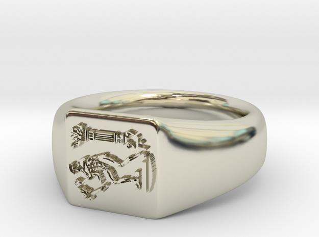 NTUA Male Ring in 14k White Gold