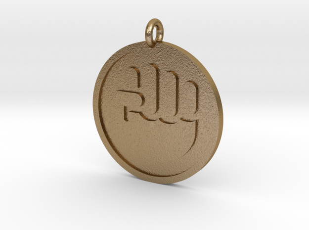 Raised Fist Pendant in Polished Gold Steel
