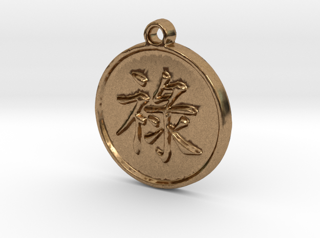 Prosperity - Traditional Chinese (Pendant) in Natural Brass