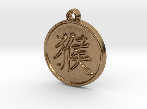 Monkey - Traditional Chinese Zodiac (Pendant) in Raw Brass