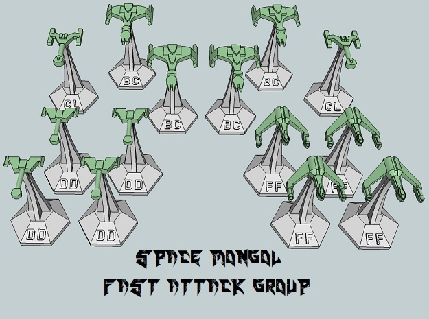 MicroFleet Space Mongol Fast Attack Group (14pcs) in Frosted Ultra Detail