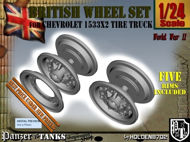 1-24 Chevy LRDG Rims FUD Set4 in Frosted Ultra Detail