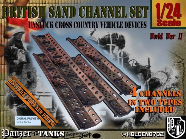 1-24 British Sand Channel Set in White Strong & Flexible