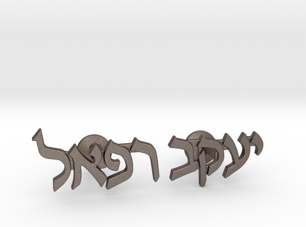 "Hebrew Name Cufflinks - ""Yaakov Refael"" in Polished Bronzed Silver Steel"