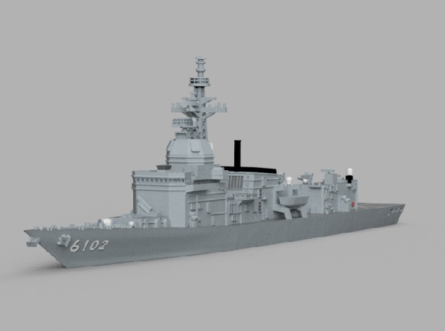 1/1800 Experimental Ship  JS Asuka in Smooth Fine Detail Plastic
