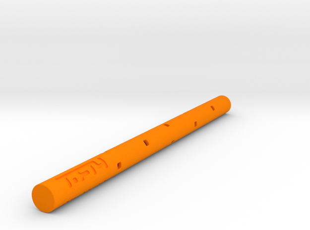 Adapter: Pilot G2 to FriXion Multipen in Orange Processed Versatile Plastic
