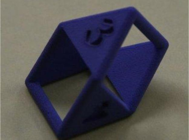 d4 double prism in White Natural Versatile Plastic