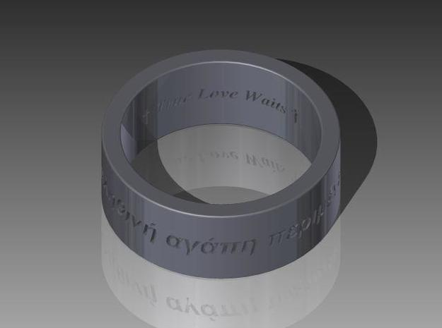 True Love Waits Ring - Greek 3d printed Description