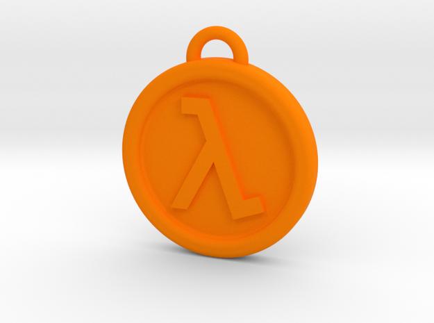 Half-Life Logo Keyring Keychain FOB
