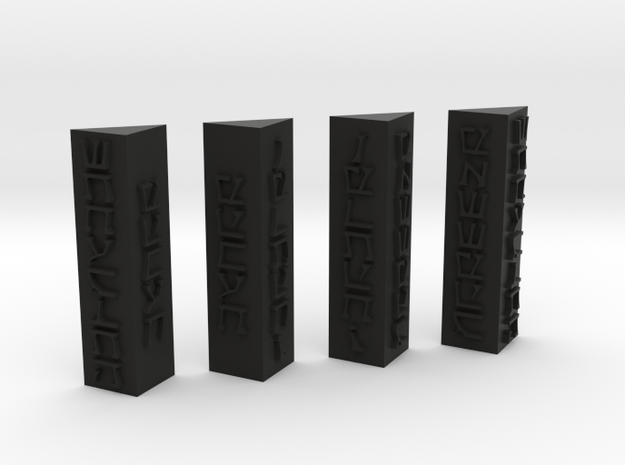 Sith Holo columns no pegs in Black Natural Versatile Plastic