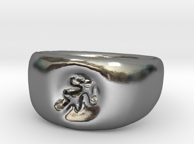 Sagittarius Ring sz8 in Polished Silver
