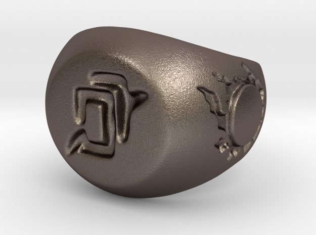 FFXIV AST Signet Ring in Polished Bronzed Silver Steel: 6 / 51.5