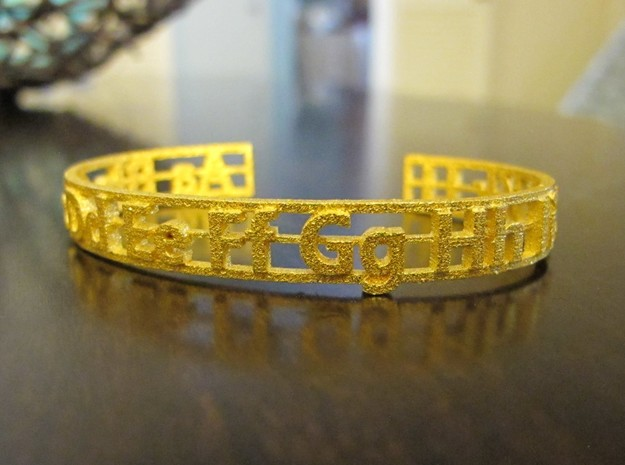 Alphabet Bracelet in Polished Gold Steel: Medium
