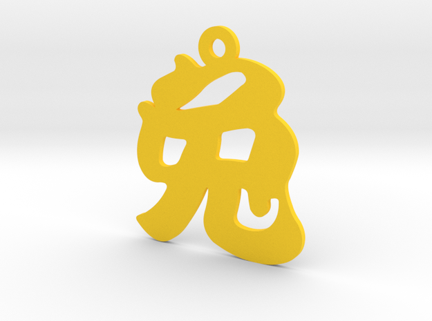 Rabbit Character Ornament in Yellow Processed Versatile Plastic