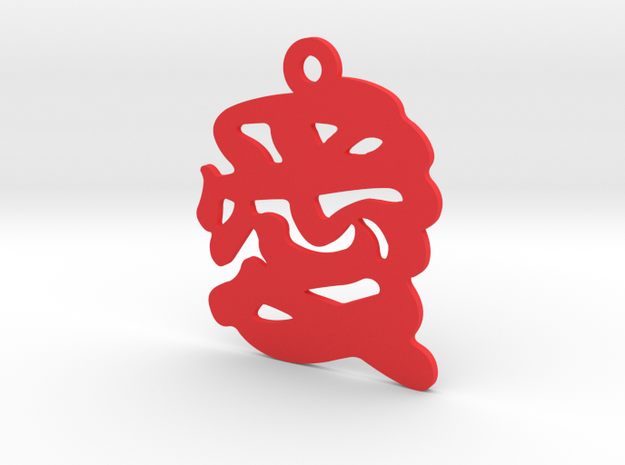 Love Character Ornament in Red Processed Versatile Plastic