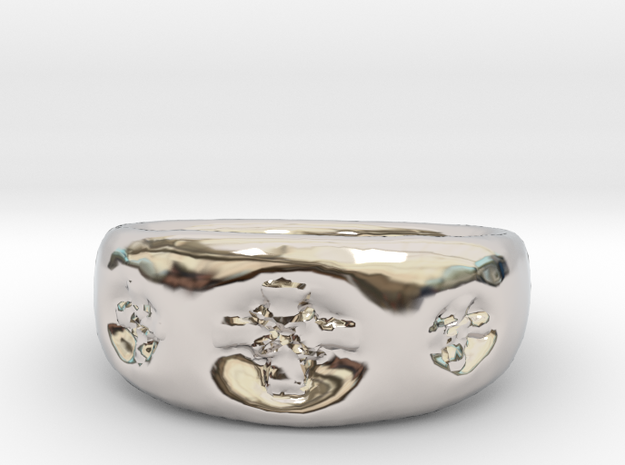 Celtic Cross Ring-sz8 in Rhodium Plated Brass