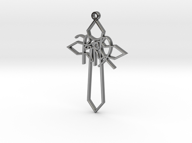 Personalised Astrological Cross Pendant in Fine Detail Polished Silver