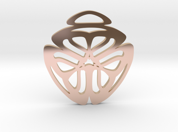 """""""Collection of wings"""" Pendant in 14k Rose Gold Plated Brass"""