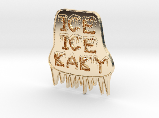 Ice Ice Baby Pendant in 14K Gold