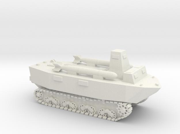 Japanese WWII Ka-Tsu 1/100 in White Natural Versatile Plastic