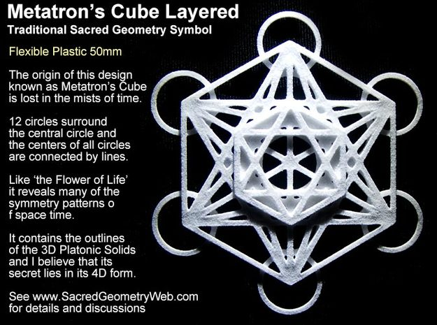 Metatrons Cube Layered 50mm in White Natural Versatile Plastic