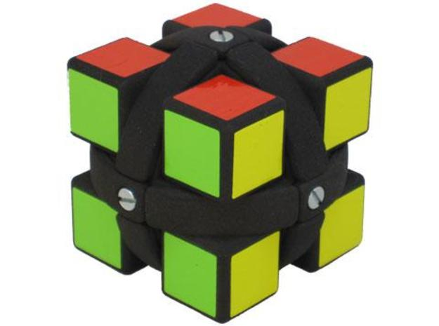 Sweet Dream Cube 3d printed Sweet Dream Cube