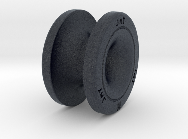 Jay Low Friction Ring size II in Black Professional Plastic
