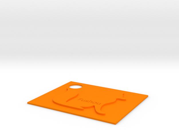 狐狸吊飾.stl in Orange Processed Versatile Plastic