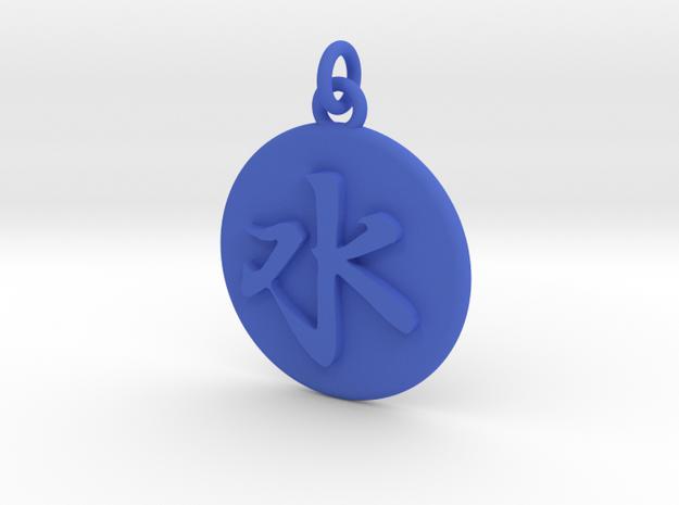 Water Pendant in Blue Processed Versatile Plastic