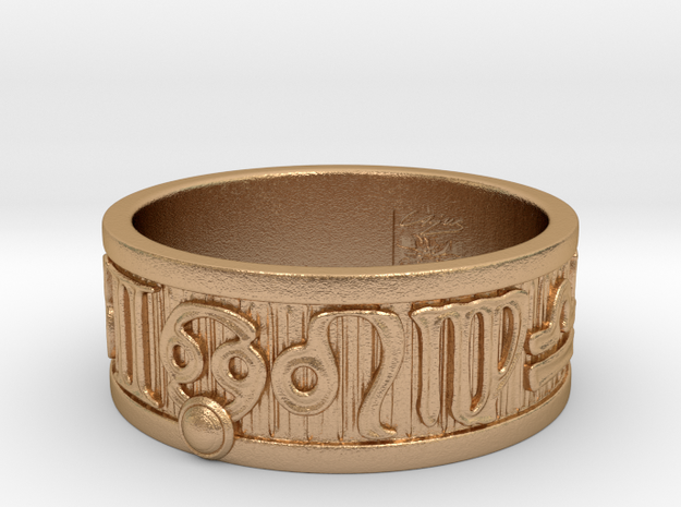 Zodiac Sign Ring Cancer / 23mm in Natural Bronze