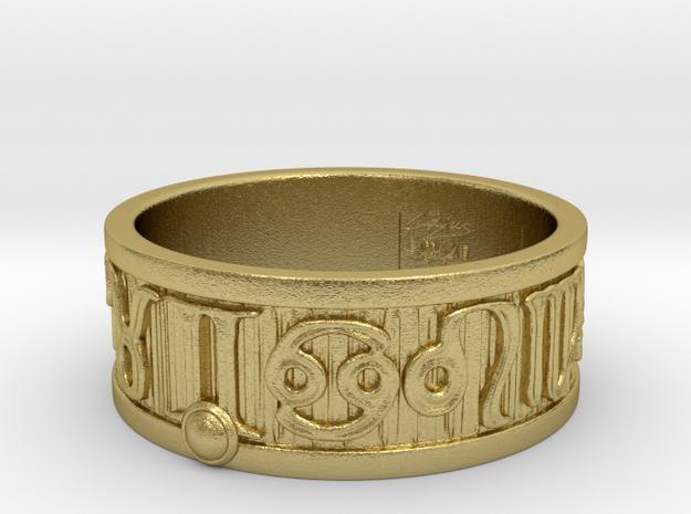 Zodiac Sign Ring Gemini / 23mm in Natural Brass