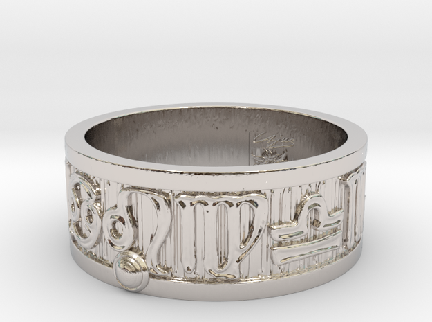 Zodiac Sign Ring Leo / 22.5mm in Rhodium Plated Brass