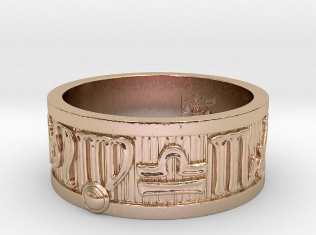 Zodiac Sign Ring Virgo / 21.5mm in 14k Rose Gold Plated Brass