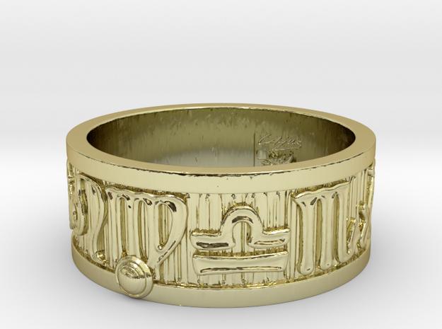 Zodiac Sign Ring Virgo / 22mm in 18k Gold Plated Brass
