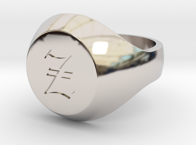 "Initial Ring ""Z"" in Rhodium Plated Brass"