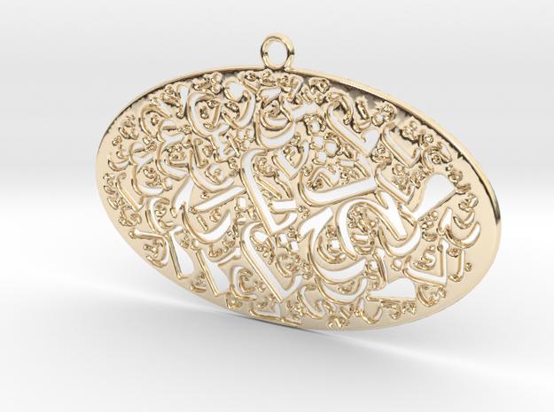 Random Arabic letters in 14k Gold Plated Brass