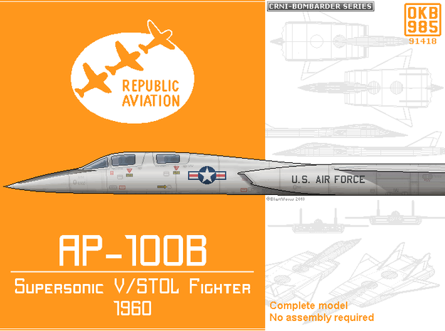 Republic Aviation AP-100 VTOL Fighter