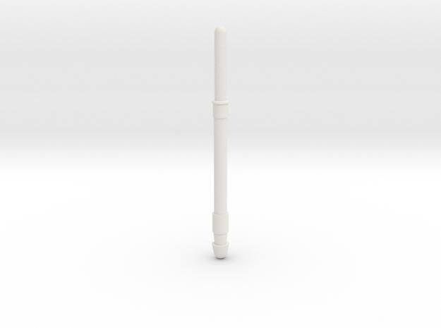 Hasbro 3.75' LAAT Cannon in White Natural Versatile Plastic