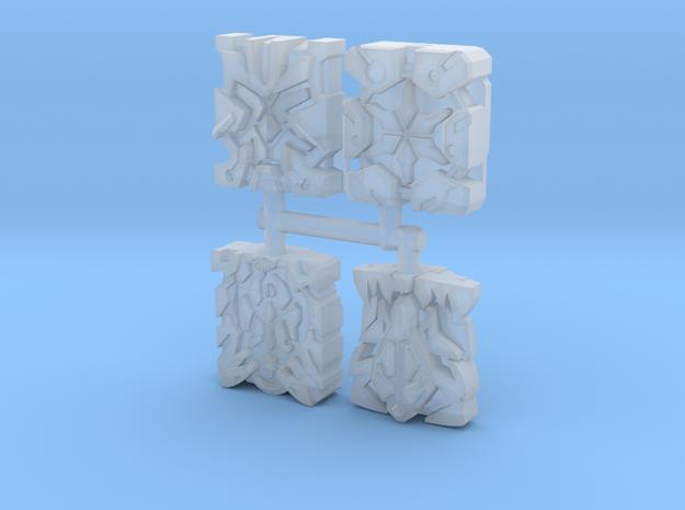 Rare Primes 4-Pack