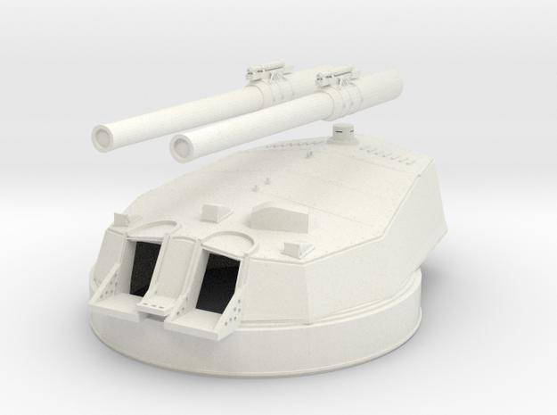 1/200 IJN Vickers 14 inch/45 Naval Gun