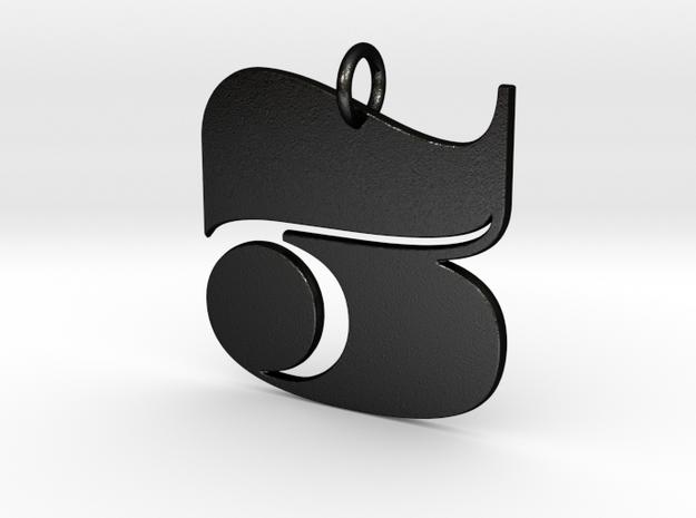 Numerical Digit Three Pendant in Matte Black Steel