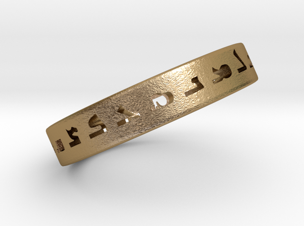 Assyrian Alphabet Ring I in Polished Gold Steel