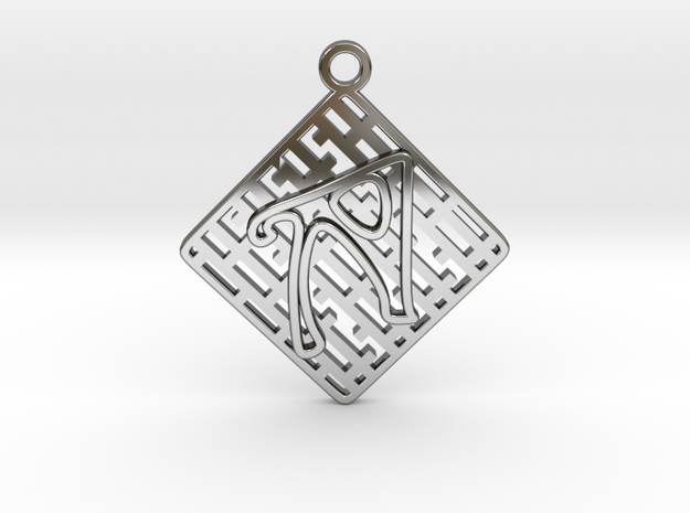 Tessellation Pendant (003) in Fine Detail Polished Silver